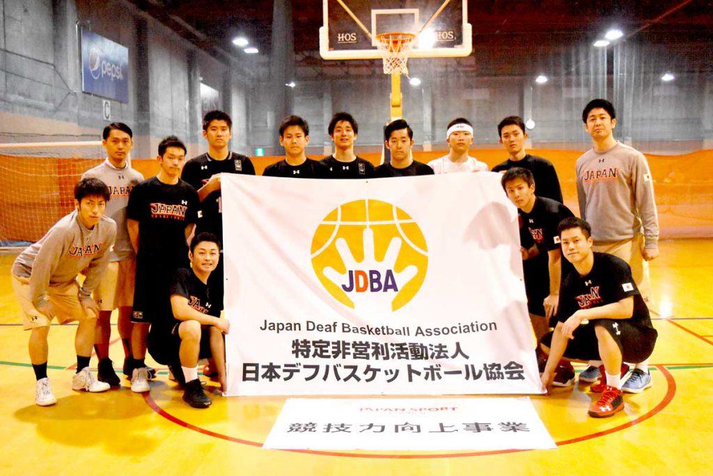 報告】第3回デフバスケ男子日本...